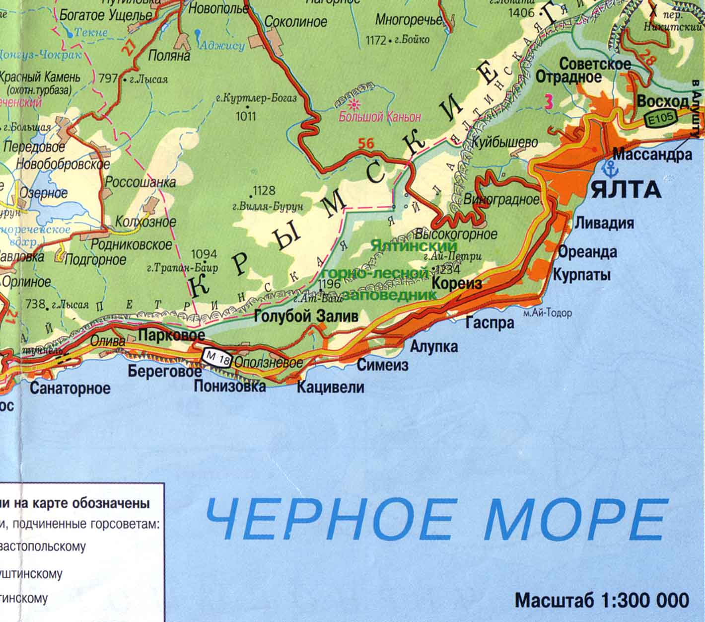 Покажет Коктебель карта Крыма от Гугл.