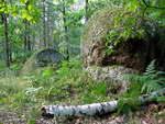 Каменное село. Велопоход выходного дня, Украина
